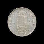 1 Форинт 1879 КВ, Австро-Венгрия