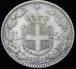 2 ліри 1881 року, Італія, Умберто І, срібло