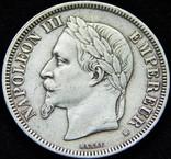 2 франки 1866 року, Наполеон ІІІ, ВВ срібло