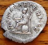 Антониниан Филипп 1 Араб.