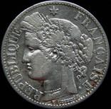 2 франки 1871 року, Франція, Третя республіка, «Маріанна», срібло