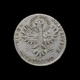 20 Крейцеров 1809 Восстание Против Наоплеона, Тироль / Австрия