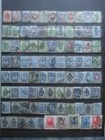 Царские марки коллекция 100 штук