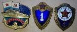 Знак тяжелый Эльбрус , отличник ВМФ СССР