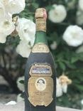 Brandy borgognone oro 1972г