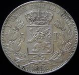 5 франків 1852 року, Бельгія, Леопольд І, срібло, штемпельна