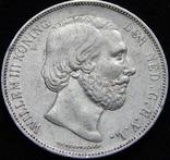 2,5 гульдена 1874 року, Нідерланди, Вільям ІІІ , срібло