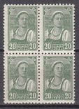 СССР 1936/37 стандарт колхозница СК №442 квартблок