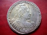 Рубль 1733г. Анна