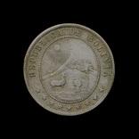 10 Сентаво 1902, Боливия
