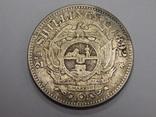 2,5 шиллинга, 1892 г Южная Африка