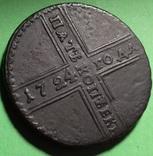 Крестовой пятак 1724 год