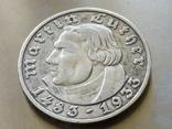 5 марок 1933 Мартин Лютер