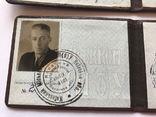 1949 Набор документов и фото первого секретаря райкома Сталинского района Киева, фото №7