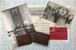 1949 Набор документов и фото первого секретаря райкома Сталинского района Киева, фото №13
