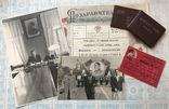 1949 Набор документов и фото первого секретаря райкома Сталинского района Киева, фото №2