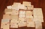 Архив Корниловых (1919-1945) письма, документы