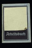 Трудовая книжка, Третий Рейх