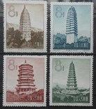 1958 г. Китай Пагоды (**) Полная серия