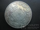 5 лир 1879 5 лир 1879, Умберто 1, Рим photo 10