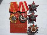 Комплект наград на морского летчика photo 1