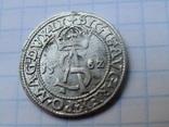 Трояк 1562г. photo 4