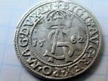 Трояк 1562г. photo 6