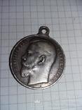 Медаль за храбрость серебро