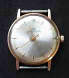 Часы золотые Луч 583