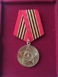 6 медалей юбилейных, фото №2