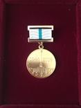 6 медалей юбилейных, фото №3