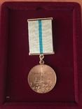 6 медалей юбилейных, фото №4