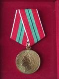 6 медалей юбилейных, фото №6