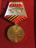 6 медалей юбилейных, фото №8