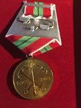 6 медалей юбилейных, фото №9