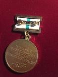 6 медалей юбилейных, фото №10