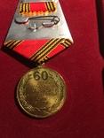 6 медалей юбилейных, фото №11