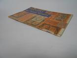 Національні паперові гроші України photo 2
