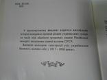 Національні паперові гроші України photo 5
