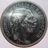 2 кроны 1913 г.
