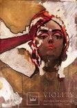 Майя художник Балабина 60*80 см. холст масло