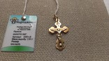 Крестик золото 585., фото №2