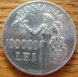 100 000 лей 1946 г.