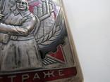 Портсигар СССР эмали,позолота, до 1940 года, серебро 171,56 грамм photo 7