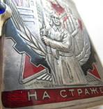 Портсигар СССР эмали,позолота, до 1940 года, серебро 171,56 грамм photo 8