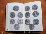 Русские ефимки. Исследование и каталог. Спасский И.Г. 1988, фото №8