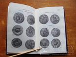 Русские ефимки. Исследование и каталог. Спасский И.Г. 1988, фото №9