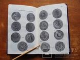 Русские ефимки. Исследование и каталог. Спасский И.Г. 1988, фото №10