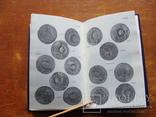 Русские ефимки. Исследование и каталог. Спасский И.Г. 1988, фото №11
