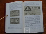 Монеты СССР.. А. А. Щелоков. 1989 г. (А), фото №10